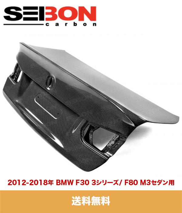 一番の 2012-2018年 BMW F30 3シリーズ/ F80 M3セダン用 CSLスタイルカーボンファイバートランクリッド メーカー:セイボンカーボン CSL-STYLE CARBON FIBER TRUNK LID FOR 2012-2018 BMW F30 3 SERIES / F80 M3 SEDAN (送料込み), BISES-FLOWER 61db387d