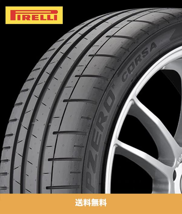 開店祝い ポルシェ911ターボ S カブリオレ ピーゼロ コルサ Porsche 911 Turbo S Cabriolet 純正 ピレリ ピーゼロ コルサ Pirelli P Zero Corsa (PZC4) 純正 245/35ZR20 (91Y) フロント、305/30ZR20 (103Y) リアタイヤ4本セット (N0 ポルシェ認定マーク付) (送料無料):オートストック autostock, 松前郡:ddb20d9f --- phanikumarphotography.com
