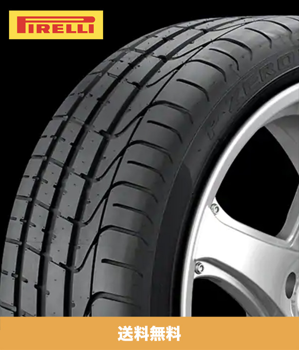 選ぶなら ポルシェ911ターボ (5穴ホイール付モデル) Pirelli Porsche 911 Turbo ピレリピーゼロ Pirelli (103Y) ピレリピーゼロ P Zero 純正 245/35ZR20 (91Y) フロント、305/30ZR20 (103Y) リアタイヤ4本セット (N1 ポルシェ認定マーク付) (送料無料), 公式サイト:923df443 --- villanergiz.com