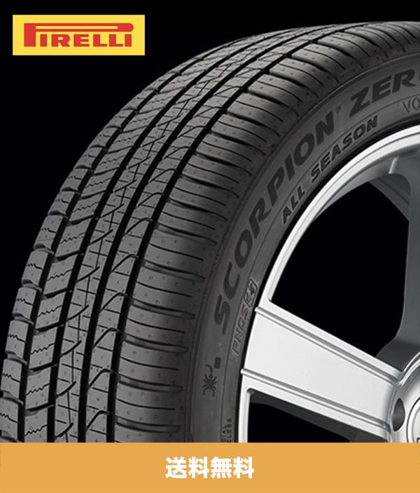 ピレリ スコーピオン ゼロ オールシーズン Pirelli Scorpion Zero All Season ランボルギーニウルス Lamborghini Urus 純正フロント、リアタイヤ4本セット 285/45ZR21 (113Y) 315/40ZR21 (115Y) (L Lamborghini) (送料無料)
