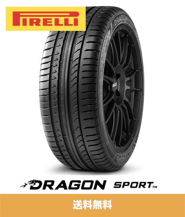 ピレリ ドラゴン スポーツ 255/35R19 PIRELLI DRAGON SPORT 255/35R19 タイヤ新品1本 (送料無料)