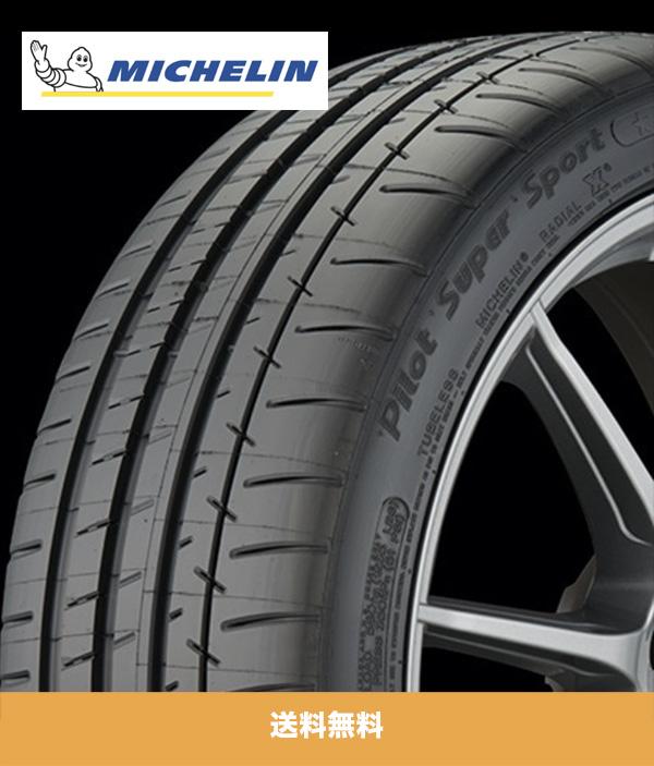 春夏新作モデル ミシュラン Pilot MICHELIN パイロットスーパースポーツ Michelin Pilot (104Y) Super Sport (スターマーク付き) Super BMW M6グランクーペ (スタンダードブレーキ) BMW M6 Gran Coupe Standard Brakes 純正フロント、リアタイヤ4本セット 265/40ZR19 (102Y) 295/35ZR19 (104Y) (送料無料), 臭いナイ湿気ナイ:7a9dc40a --- mail.ciabbatta.com.pl