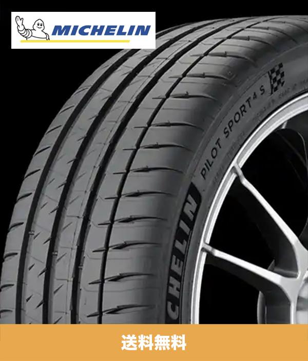 優れた品質 ミシュランパイロットスポーツ4S Michelin All-Wheel Michelin Pilot Sport 4S (TO テスラ モデル3 デュアルモーター AWD Tesla Model 3 Dual Motor All-Wheel Drive 純正フロント、リアタイヤ4本セット 235/35R20 (TO テスラ認定マーク入り) (送料無料), コレクションケースのお店:9573cf1f --- atakoyescortlar.com