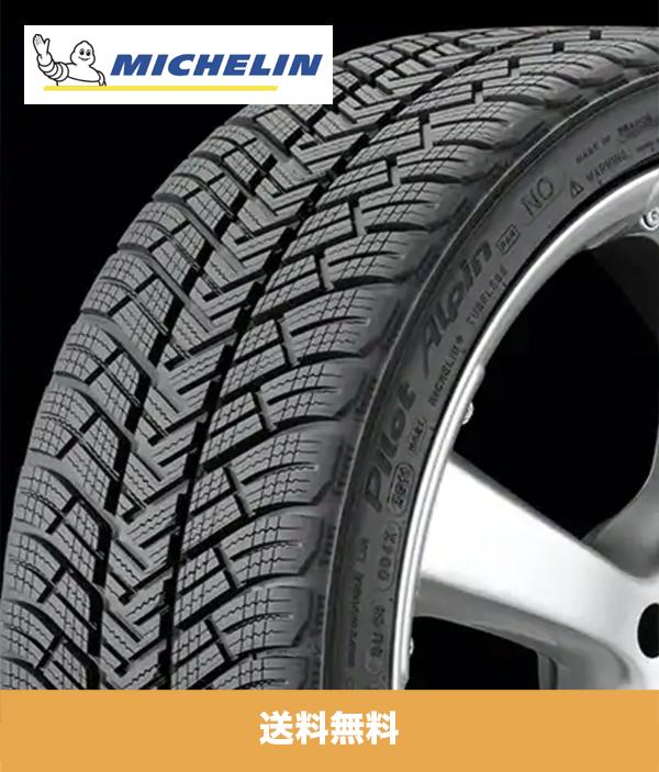 【テレビで話題】 ミシュラン Michelin 純正 パイロット アルペン PA4 Nスペック Michelin (92V) Pilot Alpin PA4 N-Spec ポルシェ718ボクスター Porsche 718 Boxster 純正 235/40ZR19 (92V) フロント、265/40ZR19 (98V) リアタイヤ4本セット (N0 ポルシェ認定マーク付) (送料無料), advanceclothing:7ce14679 --- evirs.sk