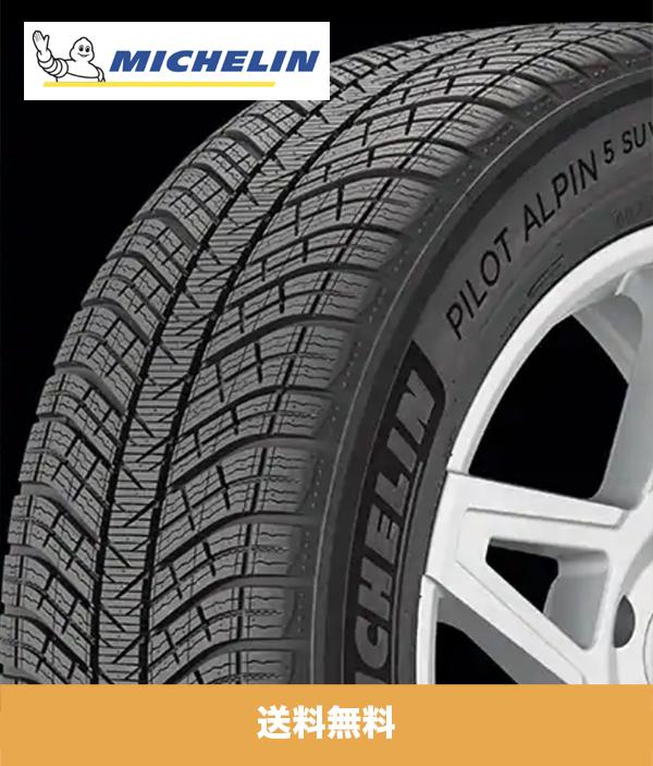 ポルシェ カイエンS Porsche Cayenne S ミシェラン パイロット アルペン ファイヴ SUV Michelin Pilot Alpin 5 SUV 純正フロント 275/45R20(110V) リア 305/40R20(112V) タイヤ4本セット (N0 ポルシェ認定マーク付) (送料無料)