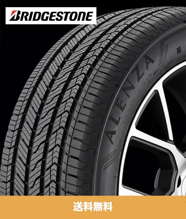 ポルシェ カイエンS Porsche Cayenne S ブリヂストン アレンザ スポーツ A/S Bridgestone Alenza Sport A/S 純正フロント 255/55R19(111V) リア 275/50R19(112V) タイヤ4本セット (N0 ポルシェ認定マーク付) (送料無料)