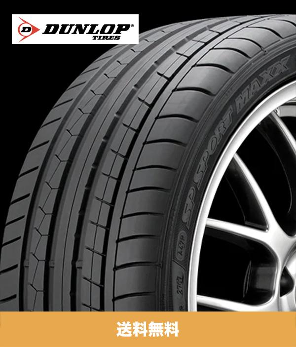 ダンロップ スポーツ マックス GT 255/35ZR19 (96Y) タイヤ Dunlop SP Sport Maxx GT 255/35ZR19 (96Y)(送料無料)