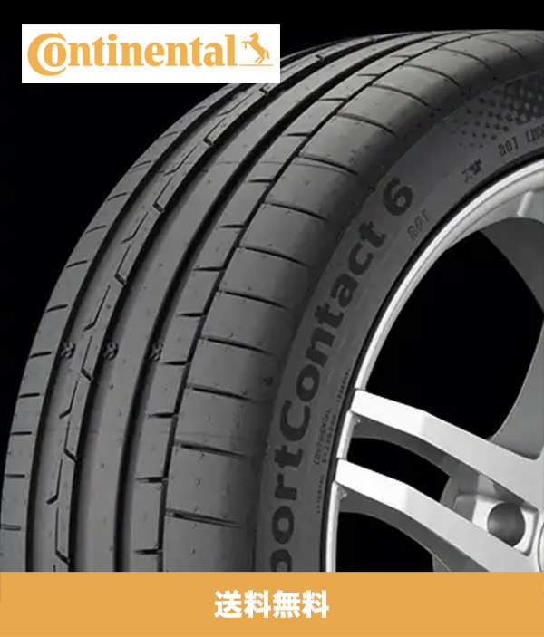 コンチネンタル スポーツコンタクト 6 255/35ZR19 (96Y) タイヤ Continental SportContact 6 255/35ZR19 (96Y) Tire (送料無料)