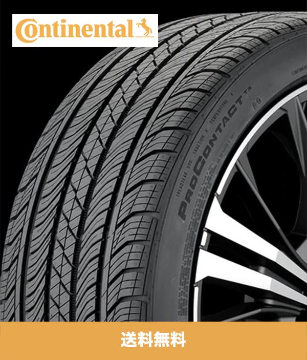 新版 ポルシェ (N0 リア カイエンS Porsche Cayenne S コンチネンタル タイヤ4本セット プロコンタクト TX Continental ProContact TX 純正フロント 255/55R19(111V) リア 275/50R19(112V) タイヤ4本セット (N0 ポルシェ認定マーク付) (送料無料), サシキチョウ:11527aee --- kvp.co.jp
