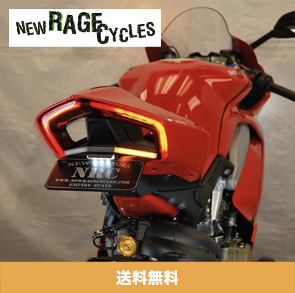 フェンダーレスキット 2018-2019年 ドゥカティ パニガーレ V4 / V4S Ducati PANIGALE V4 / V4S 用 NEW RAGE CYCLES(ニューレイジサイクルズ)(送料無料)