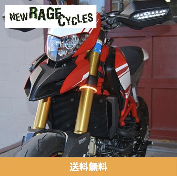 360 LEDウインカー NEW RAGE CYCLES(ニューレイジサイクルズ)(送料無料)