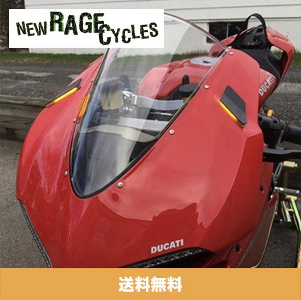 LEDウインカー 2015-2018年 ドゥカティ パニガーレ 1299 DUCATI PANIGALE 1299用 NEW RAGE CYCLES(ニューレイジサイクルズ)(送料無料)