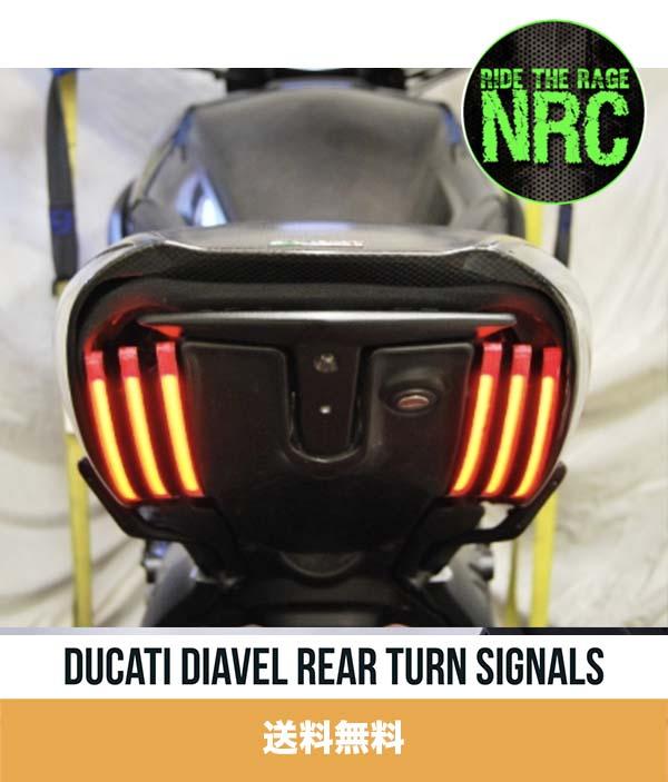 フェンダーレスキット ドゥカティ ディアベル 用ニューレイジサイクルズ NEW RAGE CYCLES Ducati Diavel Rear Turn Signals (送料無料)