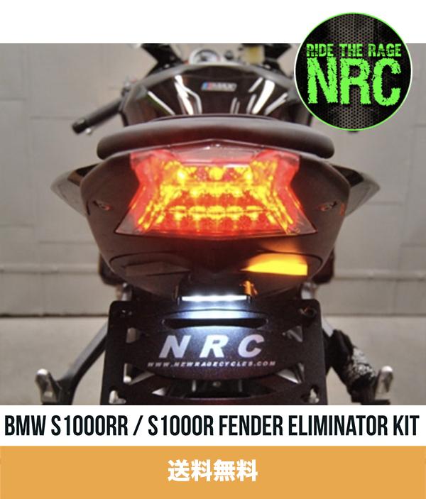 2014-2019年 BMW S1000R用 NEW RAGE CYCLES(ニューレイジサイクルズ)フェンダーレスキット BMW S1000RR / S1000R Fender Eliminator Kit (送料無料)