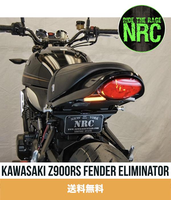 2018-2020年 カワサキ Z900RS用 NEW RAGE CYCLES(ニューレイジサイクルズ)フェンダーレスキット Kawasaki Z900RS Fender Eliminator (送料無料)