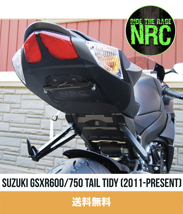 2011-2020年 スズキ GSXR600/750用 NEW RAGE CYCLES(ニューレイジサイクルズ)フェンダーレスキット Suzuki GSXR600/750 Tail Tidy (2011-Present) (送料無料)