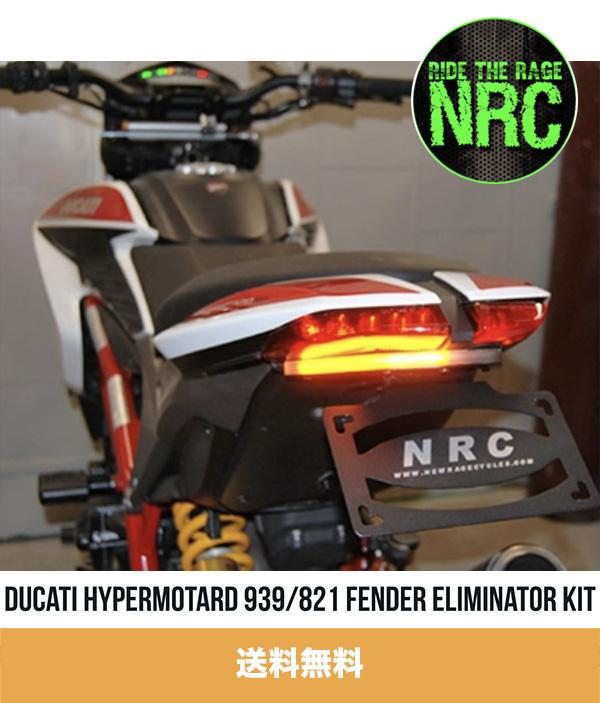 フェンダーレスキット ドゥカティハイパーモタード 821用 (2014年から2015年モデル) ニューレイジサイクルズ NEW RAGE CYCLES Ducati Hypermotard 939/821 Fender Eliminator Kit (送料無料)