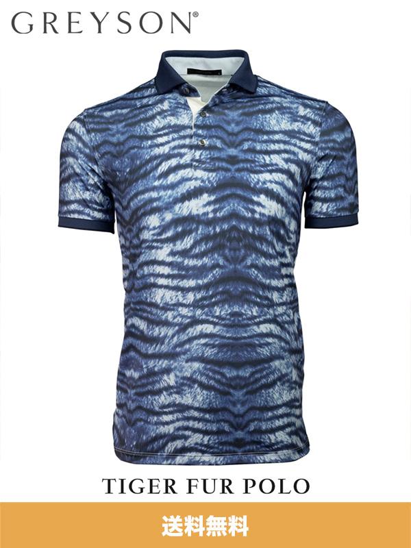 GREYSON (グレイソン) ゴルフ用ポロシャツ TIGER FUR POLO(サイズS、M、L、XL、XXLあり) (送料無料)