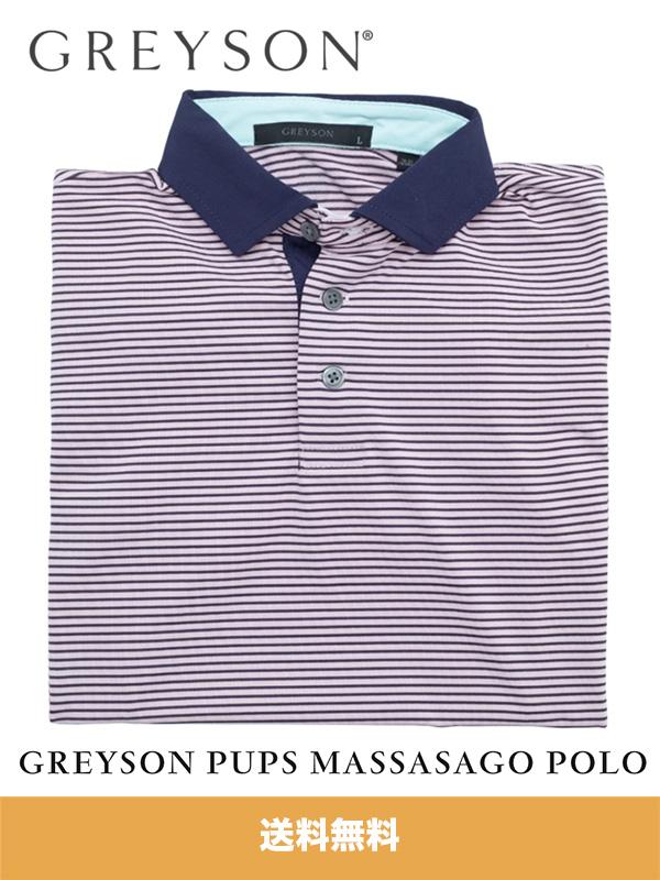 グレイソン ポロシャツ GREYSON PUPS MASSASAGO POLO (アメリカサイズ M) (送料無料)