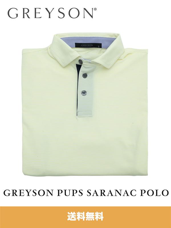 グレイソン ポロシャツ GREYSON PUPS SARANAC POLO (アメリカサイズ M) (送料無料)