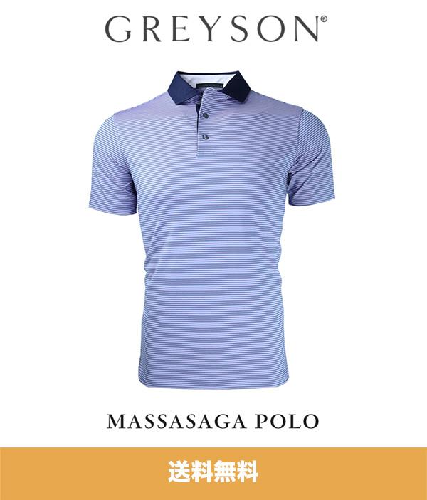 グレイソン ポロシャツ GREYSON MASSASAGA POLO (アメリカサイズ S1枚) (送料無料)