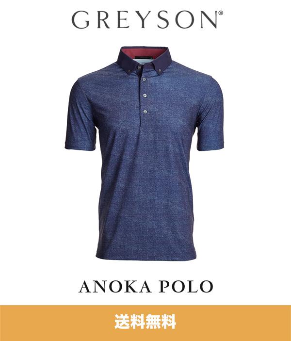 グレイソン ポロシャツ GREYSON ANOKA POLO (アメリカサイズ M1枚) (送料無料)
