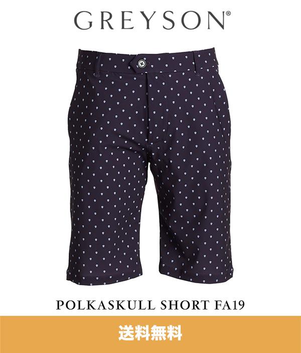 グレイソン ショーツ GREYSON POLKASKULL SHORT アメリカサイズ 送料無料 SALE 希少 FA19 30インチ1枚