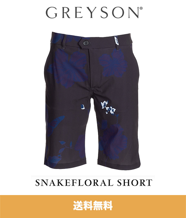 グレイソン ショーツ 発売モデル GREYSON SNAKEFLORAL 30インチ1枚 アメリカサイズ SHORT 送料無料 超目玉