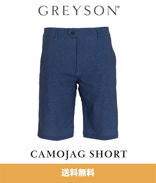 グレイソン ショーツ CAMOJAG SHORT (アメリカサイズ 30インチ1枚) (送料無料)