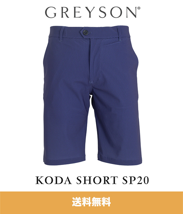 グレイソン ショーツ KODA SHORT SP20 (アメリカサイズ 34インチ1枚) (送料無料)