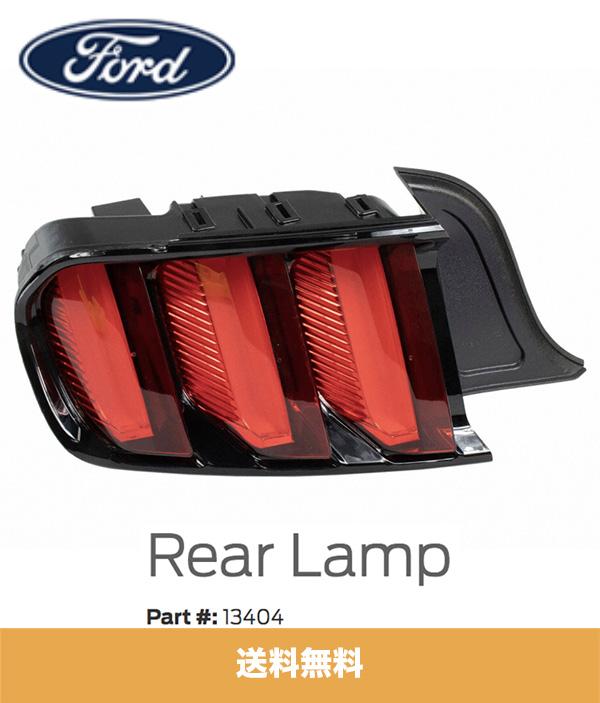 2015年フォード マスタング 純正リアテールライト左側 2015 Ford Mustang Left Rear Tail Light (送料無料)