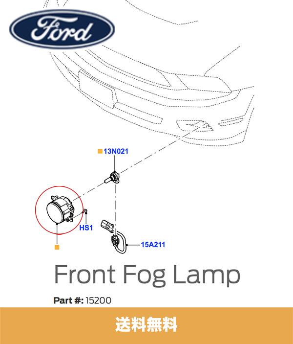 2014年フォード マスタング 純正フォグライト1個 2014 Ford Mustang Fog Light (送料無料)