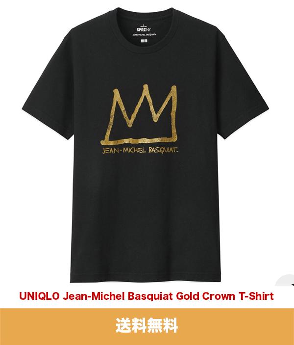 ユニクロ ジャン ミシェル バスキア ゴールドクラウンTシャツサイズ:S UNIQLO Jean-Michel Basquiat Gold Crown T-Shirt (送料無料)