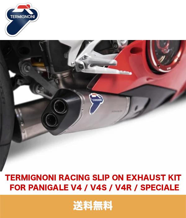 ドゥカティパニガーレ V4S用 テルミニョーニ レーシング スリップオン 排気キット TERMIGNONI RACING SLIP ON EXHAUST KIT FOR PANIGALE V4 / V4S / V4R / SPECIALE (送料無料)