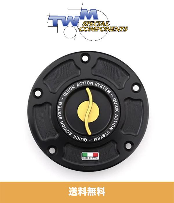 ドゥカティ ストリートファイター V4 (全ての年式) DUCATI STREET FIGHTER V4 用 CNCアルミニウムガスキャップ ゴールド TWM QUICK ACTION CNC ALUMINUM GAS CAP FOR DUCATI GOLD (送料無料)