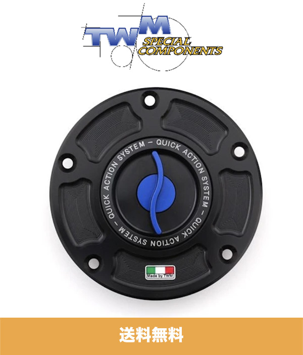 ドゥカティ パニガーレ 1299 / S / R (全ての年式) DUCATI PANIGALE 1299 / S / R用 TWM クイックアクションドゥカティ用 CNCアルミニウムガスキャップ ブルー TWM QUICK ACTION CNC ALUMINUM GAS CAP FOR DUCATI BLUE (送料無料)