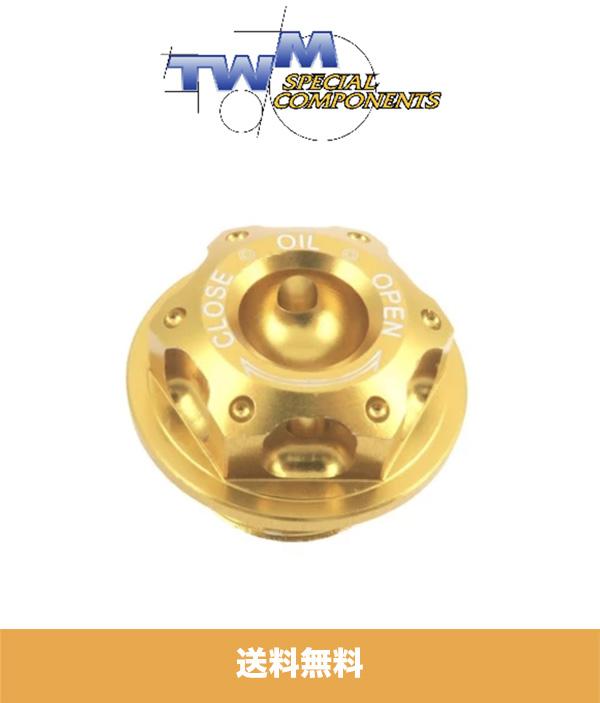 ドゥカティ ストリートファイターV4S DUCATI STREET FIGHTER V4S用 TWMビレットアルミオイルフィラーキャップ ゴールド1個 TWM BILLET ALUMINUM OIL FILLER CAP FOR DUCATI GOLD (送料無料)