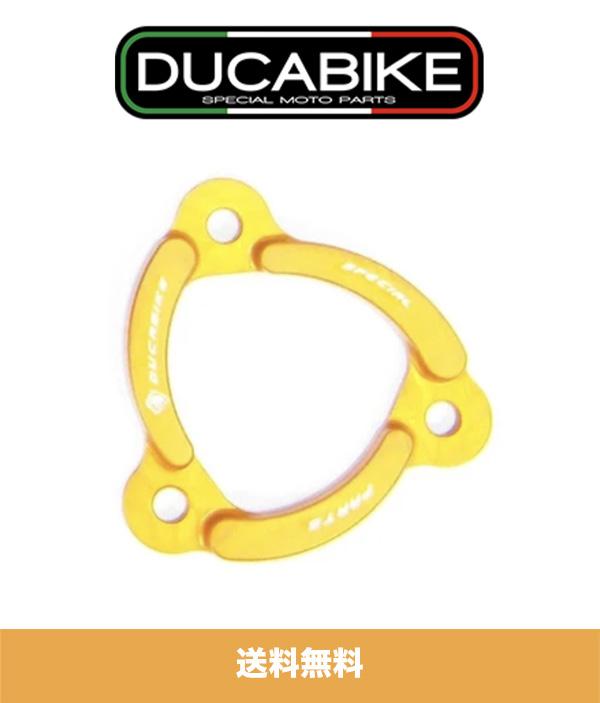 ドゥカティ パニガーレ V4 (全ての年式)用 ドゥカバイク DUCABIKE ウェットクラッチ 内圧プレートリング ゴールド DUCABIKE WET CLUTCH INNER PRESSURE PLATE RING FOR DUCATI PANIGALE GOLD (送料無料)