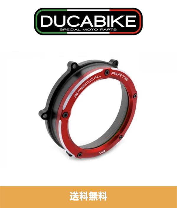 ドゥカティパニガーレV4S (全ての年式)用ドゥカバイク DUCABIKE クリア クラッチカバー レッド DUCABIKE CLEAR CLUTCH COVER RED FOR DUCATI PANIGALE V4 / V4S / SPECIALE (送料無料)