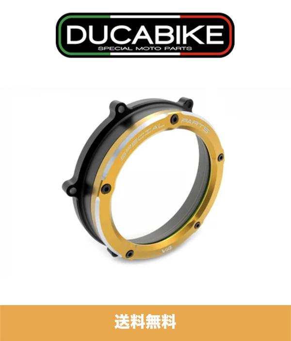 ドゥカティパニガーレV4 スペチアーレ (全ての年式)用ドゥカバイク DUCABIKE クリア クラッチカバー ゴールド DUCABIKE CLEAR CLUTCH COVER GOLD FOR DUCATI PANIGALE V4 / V4S / SPECIALE (送料無料)