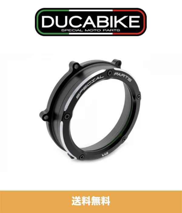 ドゥカティパニガーレV4 スペチアーレ (全ての年式)用ドゥカバイク DUCABIKE クリア クラッチカバー ブラック DUCABIKE CLEAR CLUTCH COVER BLACK FOR DUCATI PANIGALE V4 / V4S / SPECIALE (送料無料)