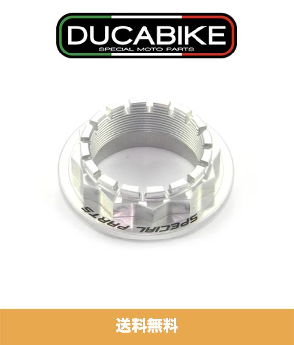 ドゥカティ パニガーレ V4 スペチアーレ (全ての年式)用 ドゥカバイク DUCABIKE リアホイールナット シルバー1個 DUCABIKE REAR WHEEL NUT SILVER FOR DUCATI PANIGALE 1199 1299 V4 (送料無料)