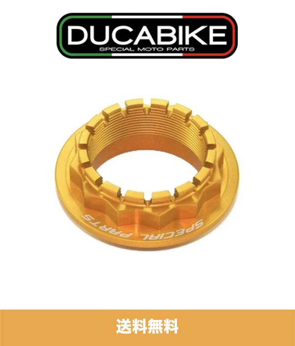 ドゥカティ パニガーレ V4 スペチアーレ (全ての年式)用 ドゥカバイク DUCABIKE リアホイールナット ゴールド1個 DUCABIKE REAR WHEEL NUT GOLD FOR DUCATI PANIGALE 1199 1299 V4 (送料無料)