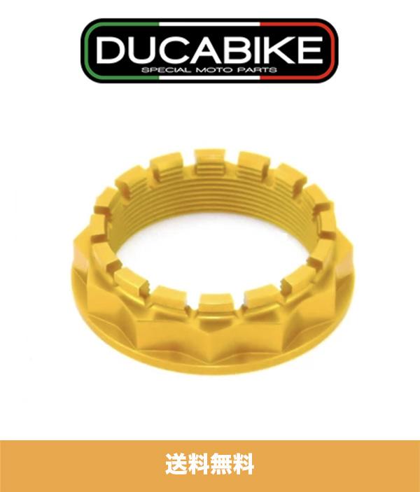 ドゥカティ パニガーレ V4 スペチアーレ用 ドゥカバイク DUCABIKE リアスプロケット キャリアナット ゴールド1個 DUCABIKE REAR SPROCKET CARRIER NUT GOLD FOR DUCATI PANIGALE 1199 1299 V4 (送料無料)