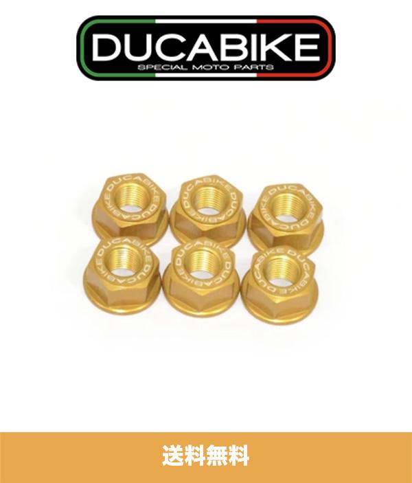 ドゥカティパニガーレ V4 (全ての年式とモデル) DUCATI PANIGALE V4用 ドゥカバイク DUCABIKE スプロケットナットセット ゴールド DUCABIKE SPROCKET NUT SET GOLD FOR DUCATI PANIGALE (送料無料)