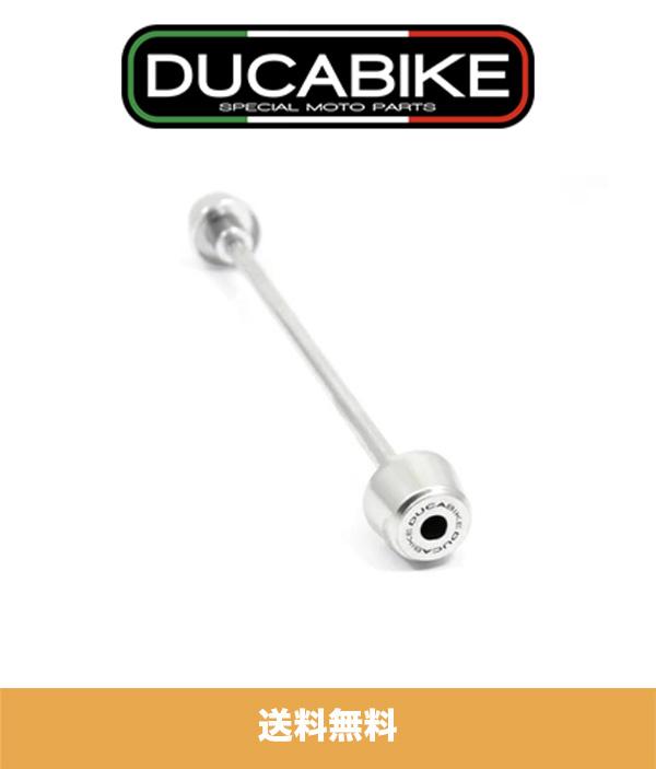 ドゥカティパニガーレV4R (全ての年式)用 ドゥカバイク DUCABIKE フロントフォーク プロテクターアクスルスライダー シルバー DUCABIKE FRONT FORK PROTECTOR AXLE SLIDER SILVER FOR DUCATI PANIGALE V4 V4S V4R (送料無料)