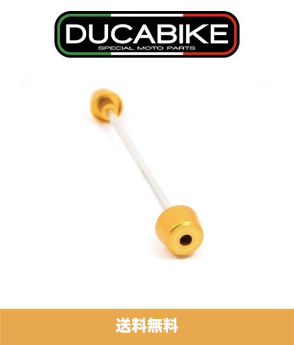 ドゥカティパニガーレV4S (全ての年式)用 ドゥカバイク DUCABIKE フロントフォーク プロテクターアクスルスライダー ゴールド DUCABIKE FRONT FORK PROTECTOR AXLE SLIDER GOLD FOR DUCATI PANIGALE V4 V4S V4R (送料無料)