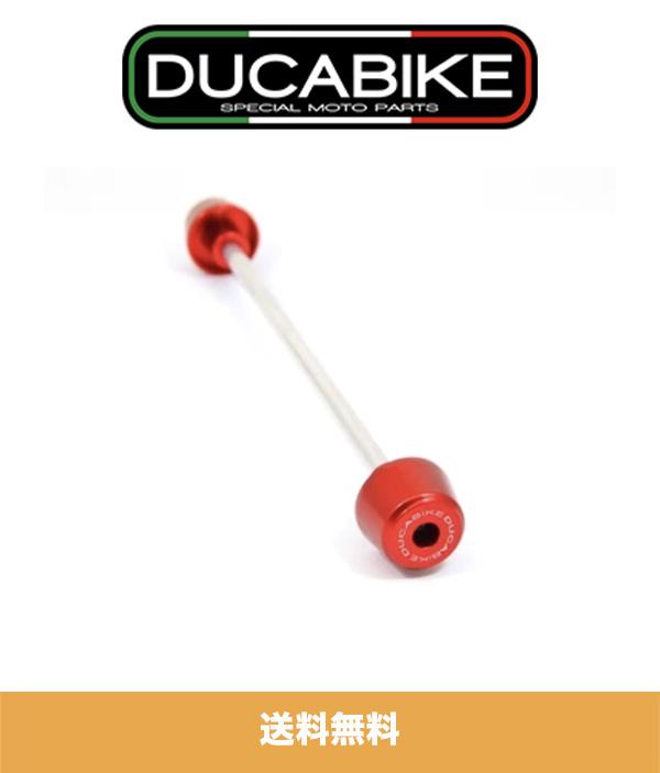 ドゥカティパニガーレV4S (全ての年式)用 ドゥカバイク DUCABIKE フロントフォーク プロテクターアクスルスライダー レッド DUCABIKE FRONT FORK PROTECTOR AXLE SLIDER RED FOR DUCATI PANIGALE V4 V4S V4R (送料無料)