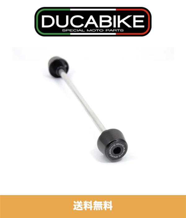 ドゥカティパニガーレV4 (全ての年式)用 ドゥカバイク DUCABIKE フロントフォーク プロテクターアクスルスライダー ブラック DUCABIKE FRONT FORK PROTECTOR AXLE SLIDER BLACK FOR DUCATI PANIGALE V4 V4S V4R (送料無料)