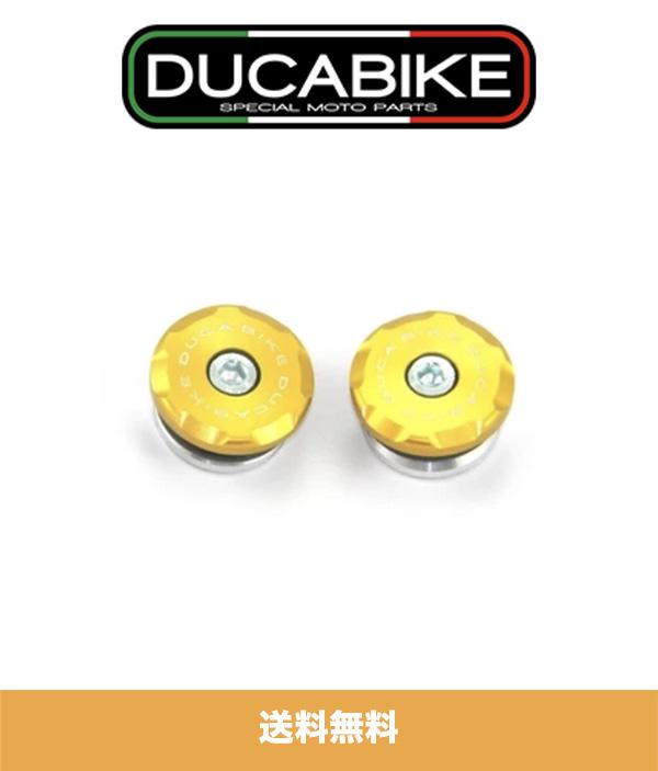 ドゥカティパニガーレV4R (全ての年式) DUCATI PANIGALE V4R 用セントラル スイングアーム ピボットキャップ2個セット(ゴールド) DUCABIKE CENTRAL SWING ARM PIVOT CAPS GOLD FOR PANIGALE V4 V4S V4R (送料無料)